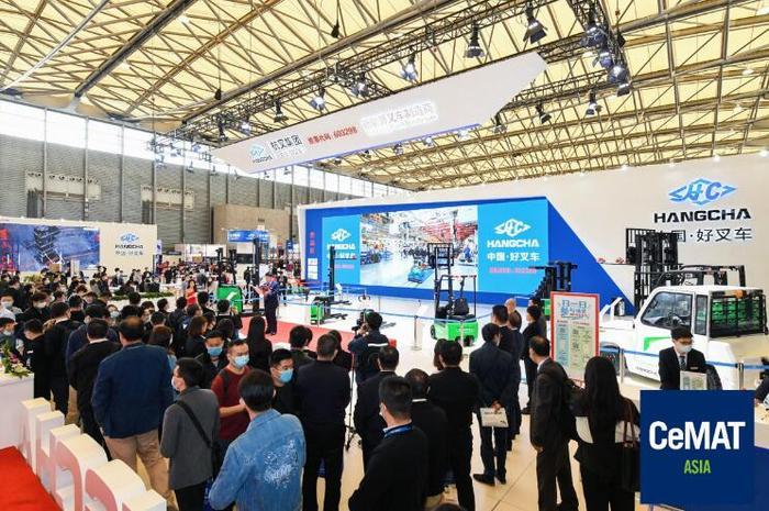 2021上海物流展12.jpg