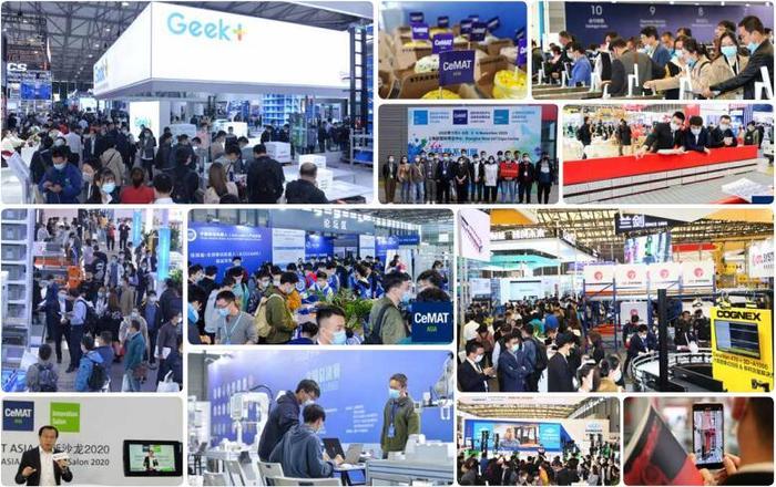 2021上海物流展3.jpg