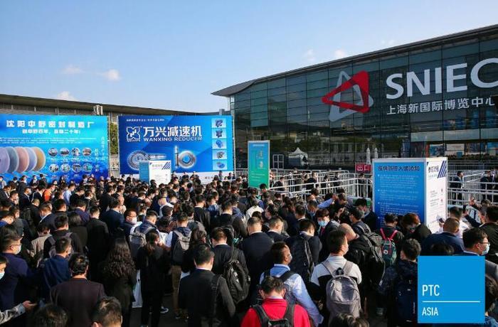 2021上海PTC11.jpg
