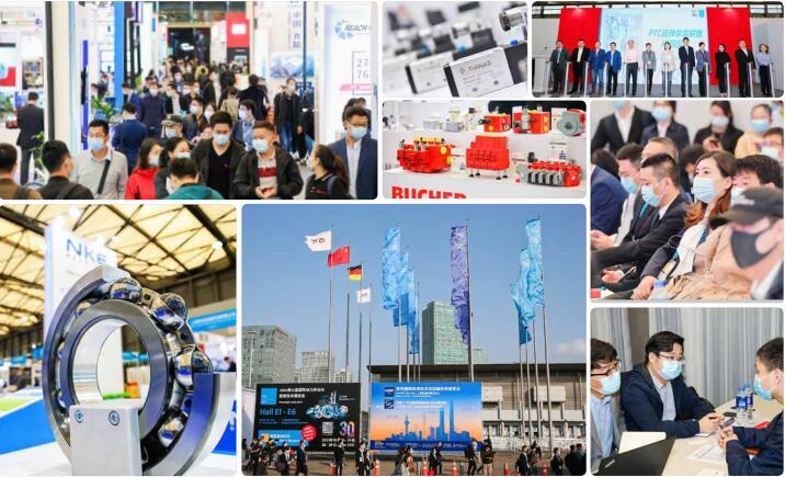 2021上海PTC2.jpg