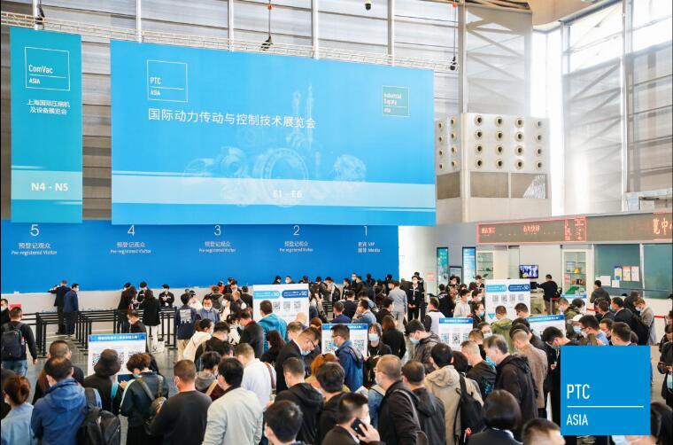 2021上海PTC15.jpg
