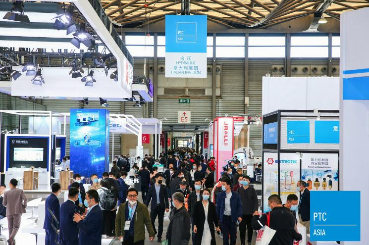 2021上海PTC14.jpg