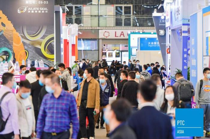2021上海PTC6.jpg