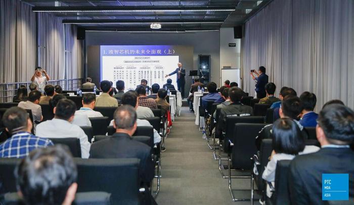 2020上海PTC30.jpg