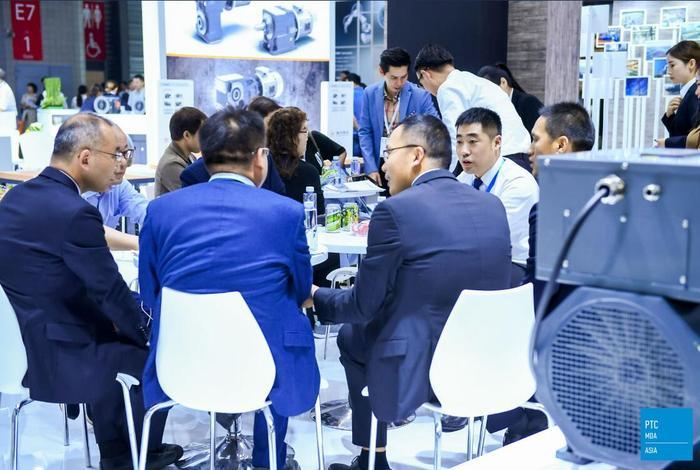 2020上海PTC58.jpg